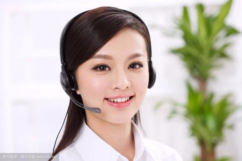 欢迎进入%巜珠海大金空调各中心-售后服务维修电话
