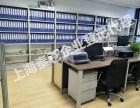 上海公司被列入年报异常了该怎么办?解除地址异常流程