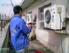 温州公园路,飞霞路 空调拆装 空调安装 铜管焊接