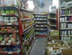 超市低价转让,慈溪超市转让