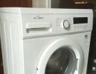 九成新美的滚筒洗衣机