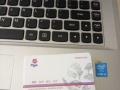 小樊年底高价收购各大商场超市购物卡