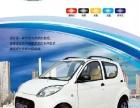 吉美瑞电动汽车厂家四轮电动车大品牌价格便宜招代理商
