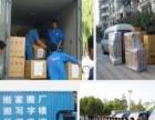 宏业家政公司-专业搬家搬厂公司搬迁保洁可开税票