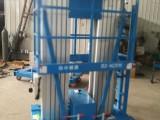 铝合金升降机电动液压升降平台高空作业升降梯移动式