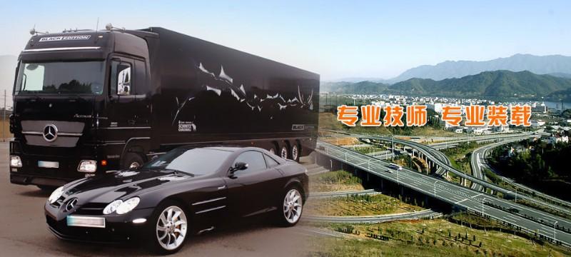 新疆乌鲁木齐托运汽轿车到陕西全境线路!新疆西安轿车托运公司!