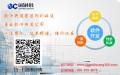 郑州软件开发公司提供网站建设 软件开发 app开发