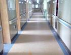 如何选择好的医用PVC地板