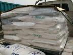 供应日本三菱树脂,混床阳树脂SK1B