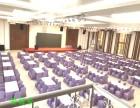 北京周边郊区朝阳东五环会议场地选蓝调庄园可容纳1500人