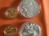 济南回收老纸币 济南回收金银币 济南收购连体钞 济南邮票回收