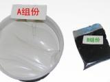 聚硫密封胶用途 双组份聚硫密封胶施工