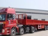 卓越全国货运 机械设备运输 货车拉货 租车4-17