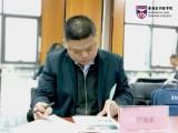 东莞在职MBA报读MBA松山湖上课