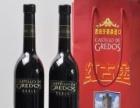 红古堡葡萄酒 红古堡葡萄酒诚邀加盟