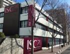 ISC Paris EMBA 工商管理硕士学位班