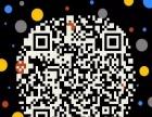 柳州本科函授点:广西科技大学本科招生室内法学专业