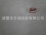 厂家批发 东瑞纺织化纤坯布  精梳坯布 质量可靠 价格优惠