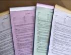 干洗店收据联单印刷-南昌干洗店单据定制-复写联单