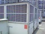 收购中央空调无锡二手中央空调设备回收