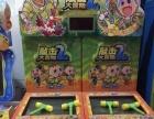 出售各种动漫游戏机