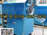 全电糖炒板栗设备 圆锅式自动炒货机 滚筒电瓶炒干货设备