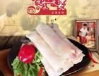 沧州流动车小吃培训,特色卤肉卷饼,包教包会送设备