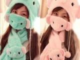 2012冬 可爱薄荷绿小象 粉色小兔 卡通毛绒保暖帽子/围巾/口