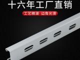 上海琼凯c型钢 光伏支架 工艺精湛 边角光滑ISO认证品牌