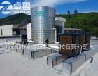 深圳观澜酒店空气能热水器热水工程安装维护保养一条龙服务