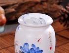 陶瓷密封罐,陶粉彩瓷茶叶罐,大号陶瓷茶叶罐