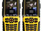 正品包邮 金翰强者A81 三防手机CDMA双模对讲户外防摔防水导航