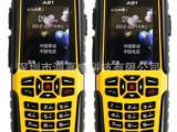 正品包邮 金翰强者A81 三防手机CDMA双模对讲户外防摔防水导