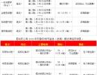 尚邦公考2016安徽遴选笔试/面试培训 党政专家授课