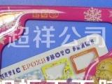 广东汕头自流平水晶相片胶,水晶相框胶,相册水晶胶, ab水晶胶