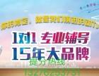 宜兴广电名思教育 新学期小学语文数学辅导班