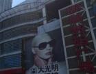 人民广场大十字沿街商铺104平米现出售年租50万