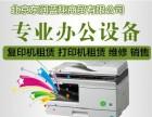 丰台惠普M177彩色打印机加粉 换硒鼓墨盒 免费上门
