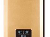 耐思特电磁能--热水器 供暖器 净水器三合一