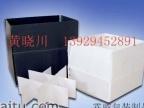 西安优质塑料中空板,PP塑料板制品厂