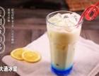 大通冰室奶茶代理加盟炽热开展壮大中