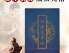 大乘妙法莲华经莲花经法华经结缘软面精装简体横排拼音大字黑体!