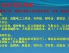 16年广西南宁电工焊工 制冷登高培训每月一批费用低