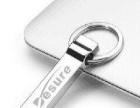 楚雄礼品u盘定制,企业Logo名称图片、自动播放文件
