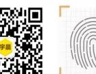 郑州专业的专注PHP培训机构郑州宇晨打造IT精英