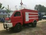 现车出售小型消防车消防车的价格