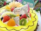 兴宁市欧式蛋糕订购免费赠送贺卡预定各种蛋糕送货上门