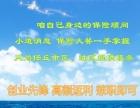 任油太保精灵【中国太平洋保险】