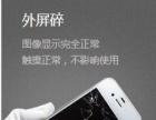 iphone 手机维修