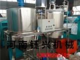 油脂精炼设备的专业厂家
